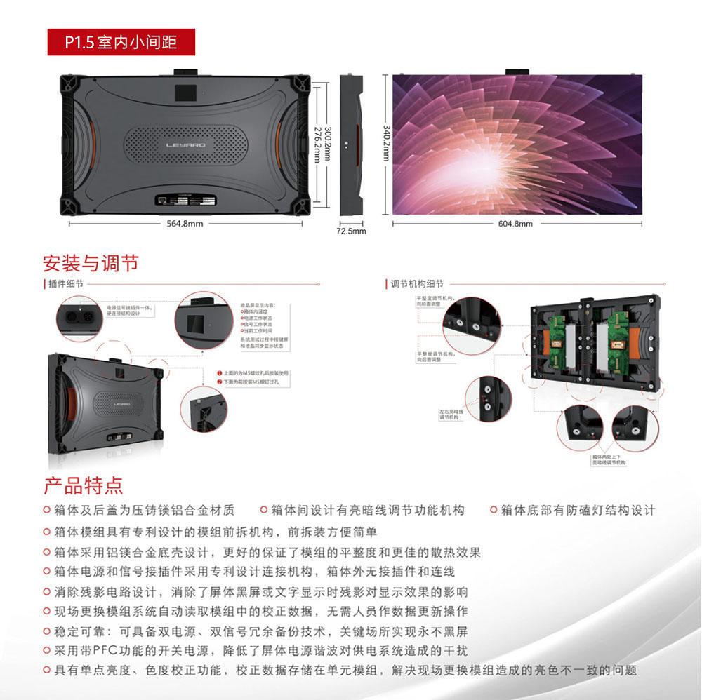 杭州LED显示屏